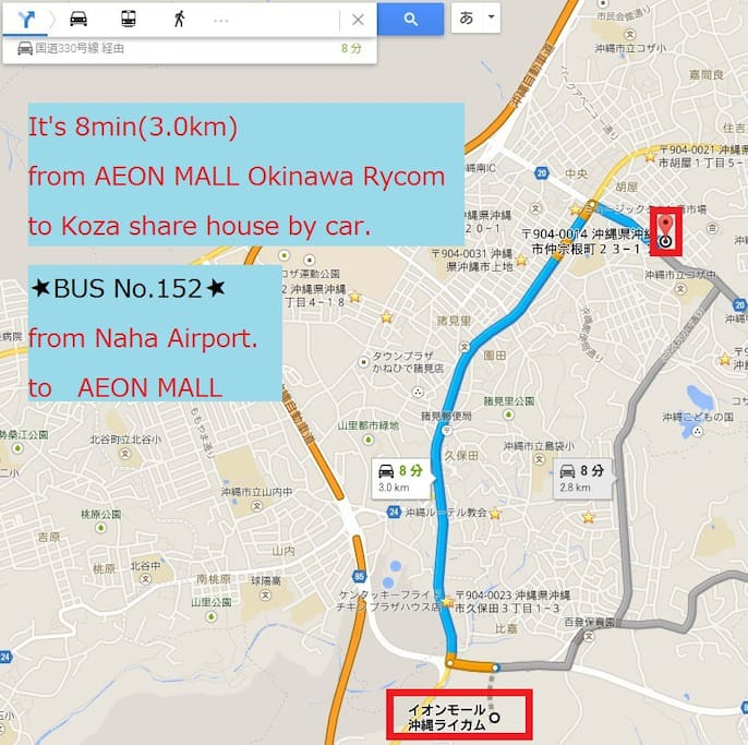 Map from AEON MALL Okinawa Rycom to Koza share house.