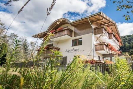 Appartements Alpenblick