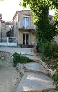 Appartement indépendant au calme avec terrasse - Assas - Apartment