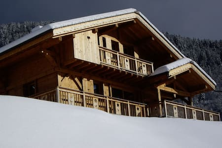 CHALET COSY NEUF*** A LOUER - MORZINE - 10/12 PERS