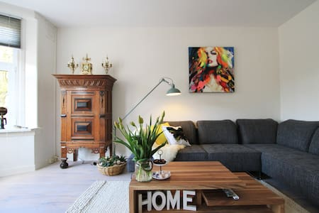 Perfect apartment near city centre - Amsterdam