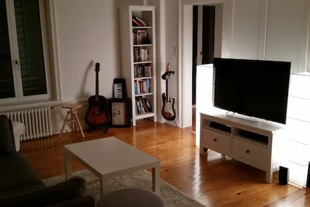 Oberrieden, Lakeside, close to Zurich by train. - Zürich - Appartement