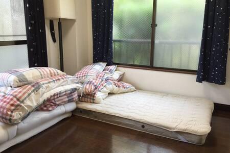 SHINJUKU+SHIBUYA in 15ms+FREE WIFI - Toshima-ku