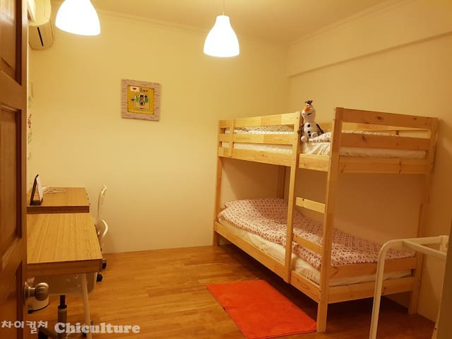 Taipei ChicultureHome2-2(upper bed)' - Zhongshan District - Byt