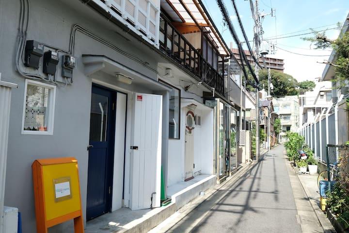 2 mit Nakameguro /6mit Daikanyama Petite cozy