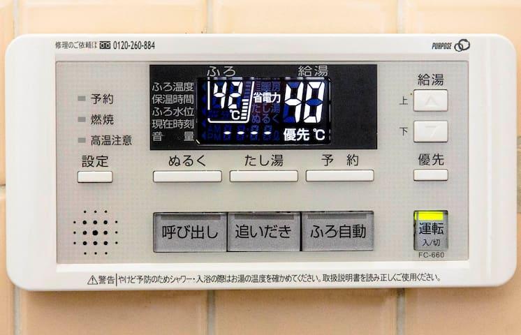 温水器のコントローラーです