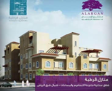 Private room only for girls in Alargan projects. - Riyadh