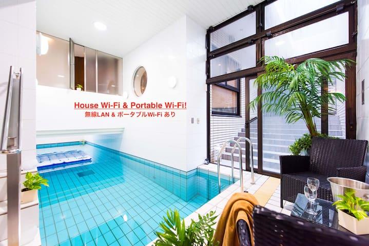★10m Pool & Jacuzzi @8min walk from Roppongi 400²★ - Minato-ku - Casa