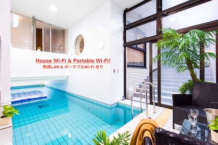 ★10m Pool & Jacuzzi @8min walk from Roppongi 400² - Minato-ku