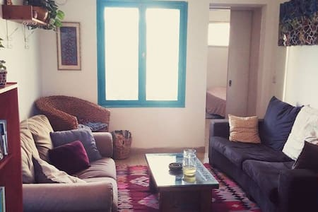Upper Galilee Paradise - Dafna - Appartement