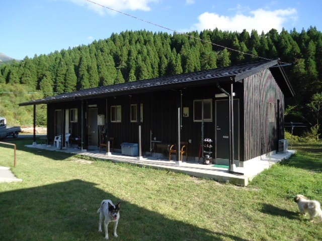 Japanese style house Resort Oguni