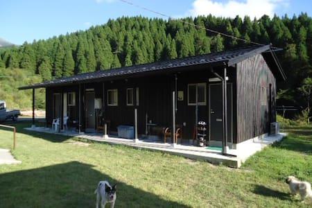 Japanese style house Resort Oguni