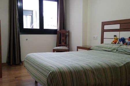 Habitación tranquila y muy cómoda - Verín - Apartment