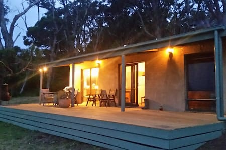 Stone Cottage - Cape Otway Cottages - Hordern Vale - House