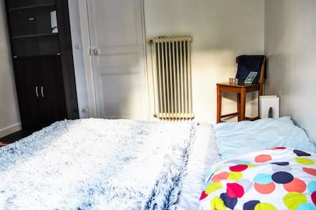 Chambre 2 personnes à 20 min de Versailles - Jouars-Pontchartrain - Dům