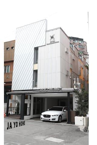 明洞JA YO HOME 商务酒店「徒步新世界免税店8分钟」2单拼接大床
