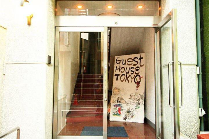 Monthly guest house in Kagurazaka, Shinjuku() - Shinjuku-ku - Guesthouse