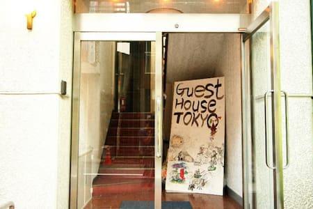 Monthly guest house in Kagurazaka, Shinjuku(Ⅰ) - Shinjuku-ku - Sala sypialna