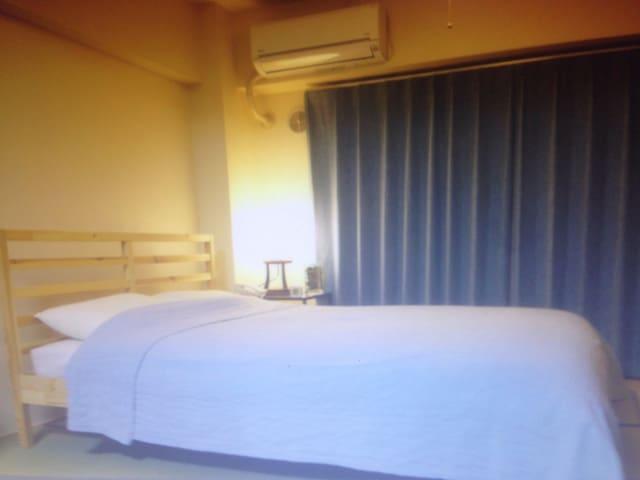 Xz Luxury house - 长野市 - Daire