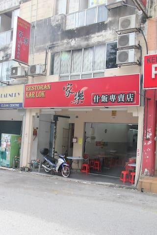 Bee's home @ Puchong (near to Sunway Lagoon) - Puchong - Apartment