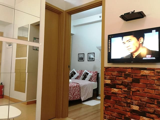 Trees Residences - 2 Rooms Fairview Quezon City