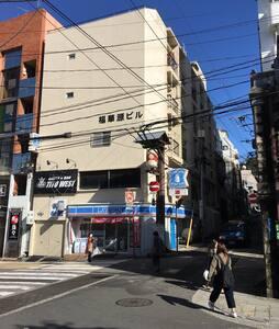 31室:思案橋寸步、町の中心、交通便利、観光最高買い物も便利の場所、、 - 长崎市