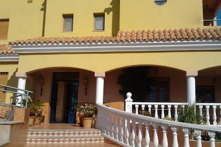 Lovely villa - Castellón de la Plana - Villa