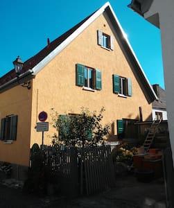 Oba's Heisle (in der Altstadt von Lauingen) - Lauingen - 民宿