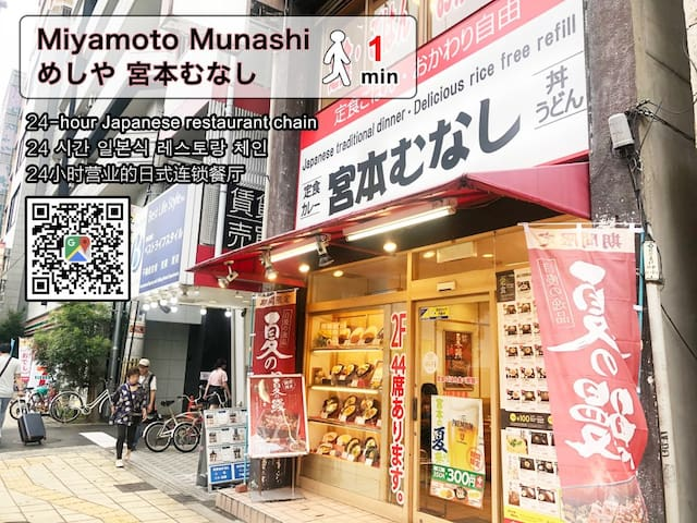 Nihonbashi Station is only a 1-minute walk/5#