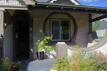 Peaceful 1BD c.1890 cottage - Bathurst - House
