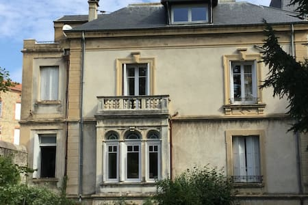 Bed and breakfast in southern  Auvergne - Saint-Didier-en-Velay - House