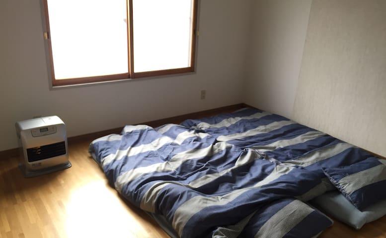 Champion's guest house sapporo 204 - Kita Ward, Sapporo - Haus