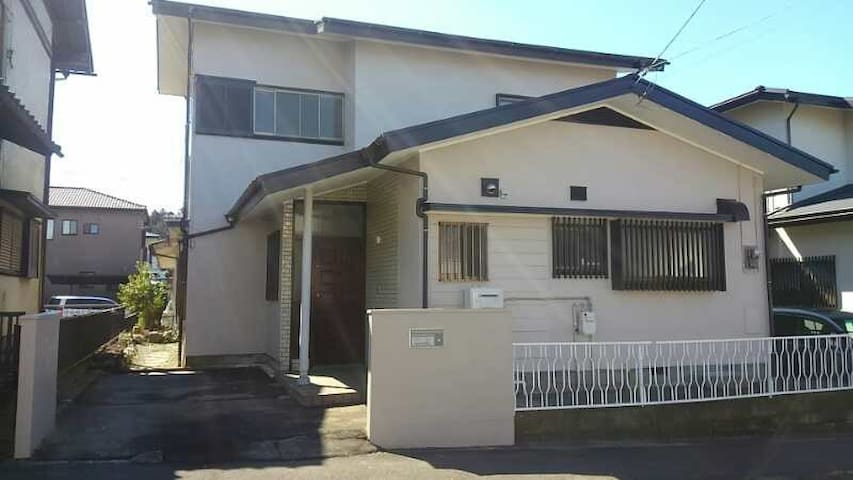 Newly bought House, 2km from Keisei Narita Station - Tomisato