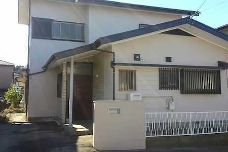 Newly bought House, 2km from Keisei Narita Station - Tomisato - Konukevi