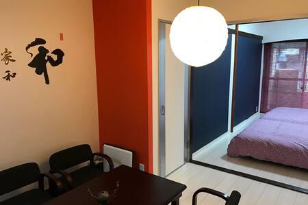 和を感じるお部屋!本町、阿波座からも駅近で便利です。402号 - Chuo Ward, Osaka