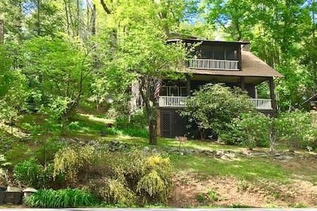 "A.E. Holler ""Rainbow"" Cottage in Lake Junaluska NC"
