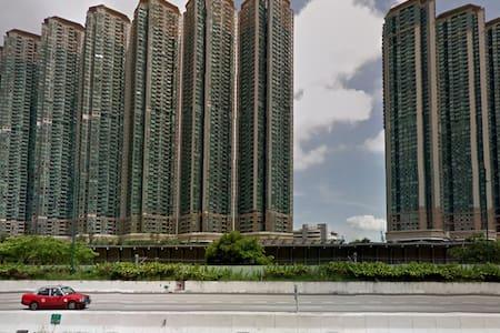 Relaxing Mountain View Close to Airport Disney - Hong Kong - Apartmen