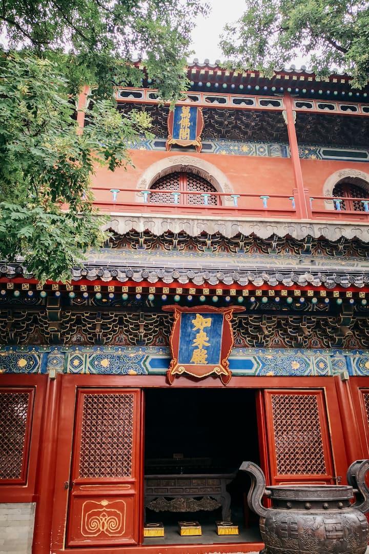 美轮美奂智化寺