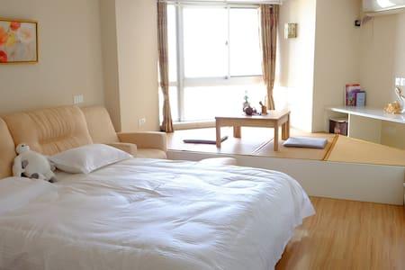 轩 轾 - Nanking - Wohnung