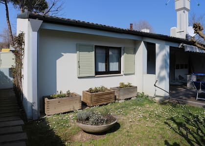 Accogliente comoda casa e giardino - Isola Albarella