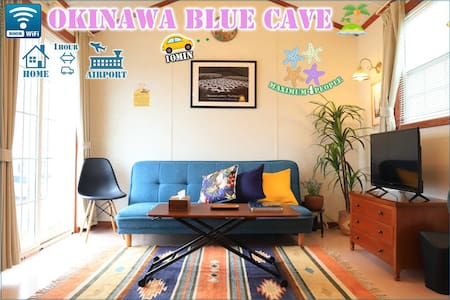 Yomitan,Blue cave,Country style Cute Cottage!!
