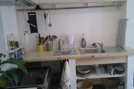 Studio indépendant  Les Glycines - Digne - Apartment - 1