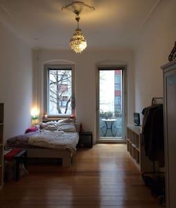 Gemütliches Zimmer nähe U+S und Tempelhofer Feld - กรุงเบอร์ลิน - อพาร์ทเมนท์