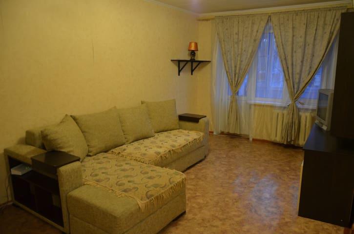 Квартира рядом с Набережной реки Волга - Astrakhan' - Apartment