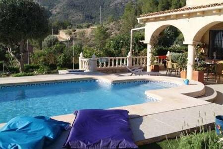 Rustig gelegen villa met zwembad nabij Benidorm - Finestrat - 别墅