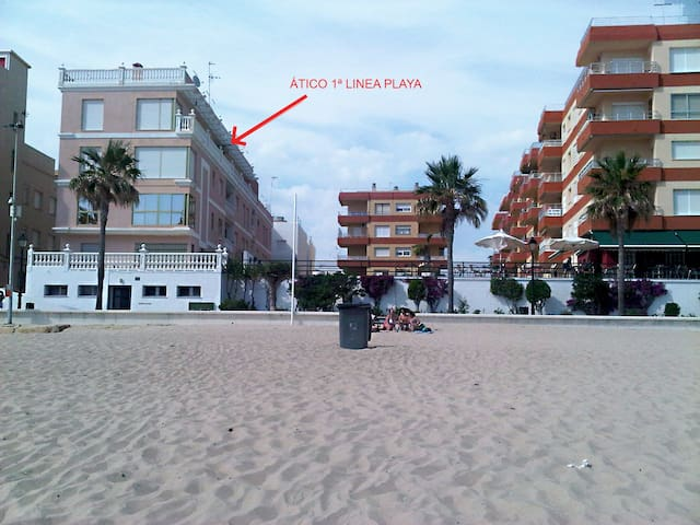 BEAUTIFUL 1 ª LINE BEACH APARTAMENT WITH PARKING - Rota - Appartement