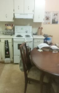 Small private apartment in Niagara's Wine Country! - Lincoln - Wohnung