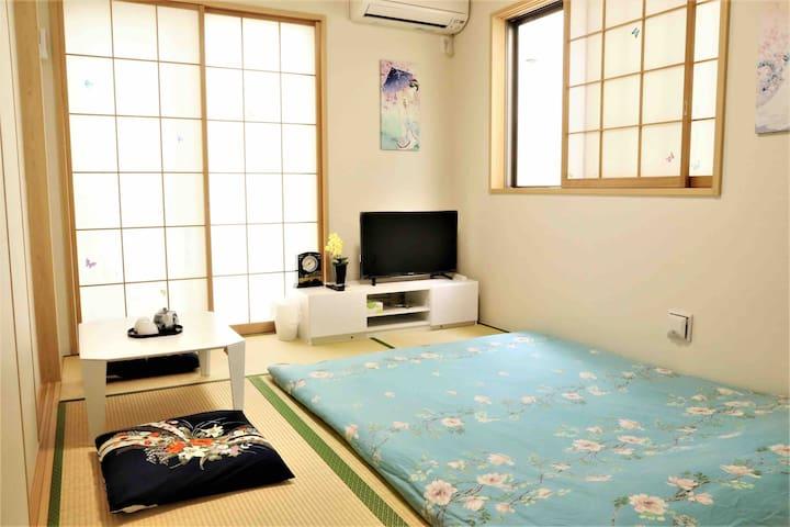 Peace Hotel Tatami Room