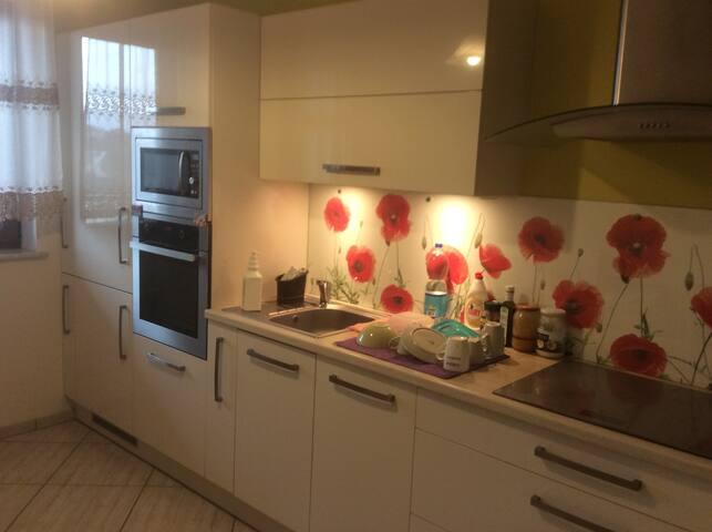 Mieszkanie u Hani /Apartment at Hania