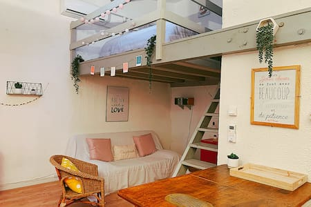 Joli 40m2 cosy avec mezzanine /wifi à 50m du port